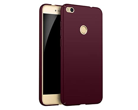 coque telephone portable huawei p8 lite