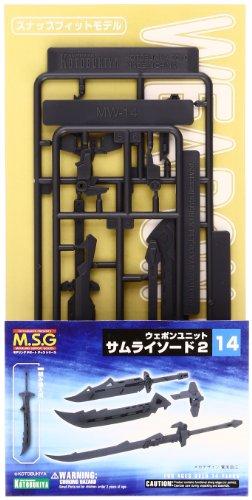 (MSG Modeling Support Goods Weapon Unit MW14 Samurai Sword 2 (NON scale plastic)