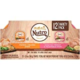 Nutro Wet Dog Food Cuts In Gravy Variety Pack, Tender Chicken Stew And Roasted Turkey & Vegetable Stew, (24) 3.5 Oz. Trays For Sale