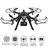 RCtown Brushless Drone Support Gopro Action Cameras, RC Quadcopter MJX Bugs 3 Drone for Experienced, 18 Minutes Flying Time, 300 Meters Long Control Range (Black)
