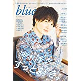 Audition blue 2020年1月号