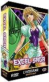 Excel Saga - Int??grale - Edition Gold (6 DVD + Livret)