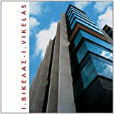I. Vikelas, Kapon Editions, 9606878325