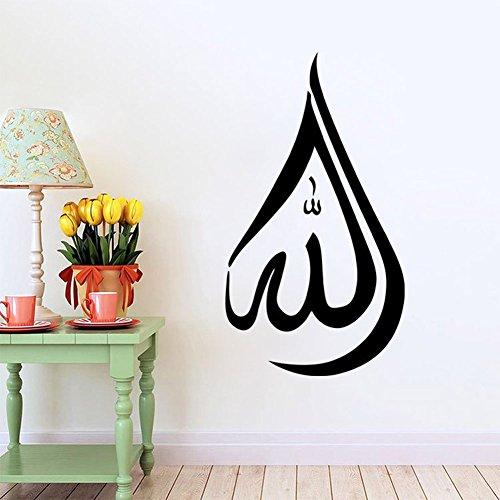 BIBITIME Muslim Islamic Quran Calligraphy Bismillah Art Wall Sticker Home Decals Wallpaper by BIBITIME