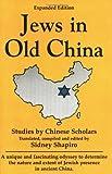 Jews in Old China, Sidney Shapiro, 0781808332