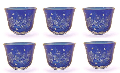 Home Decoration Accessories Cobalt Blue Glass Votive Holder Etched with Small Flowers Set of -