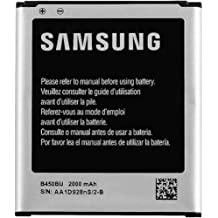 New B450BU B450BC 2000mAh Battery Samsung Galaxy S3 Mini SM-G730 AT&T Verizon