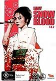 Lady Snowblood 1 & 2