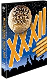 Mystery Science Theater 3000: XXXII