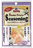 ユウキ MC ポテトシーズニングバター醤油 20g