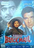 Black Mail (1973) (Hindi Film / Bollywood Movie / Indian Cinema DVD)