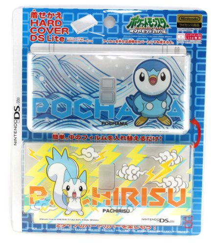DS Lite Official Pokemon Diamond and Pearl Hard Cover (Top Cover Only) - Piplup and Pachirisu (Dsi Official Pokemon Diamond)