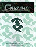 Gurahl: Carrying the Wounds of the World (Werewolf: The Apocalypse)