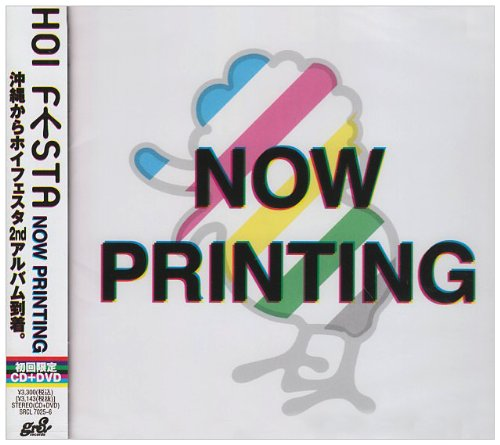 Price comparison product image NOW PRINTING(CD+DVD ltd.ed.)