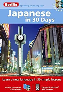 Japanese in 30 Days with Audio CD