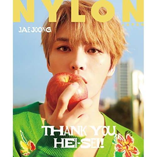 NYLON JAPAN 2019年5月号 表紙画像