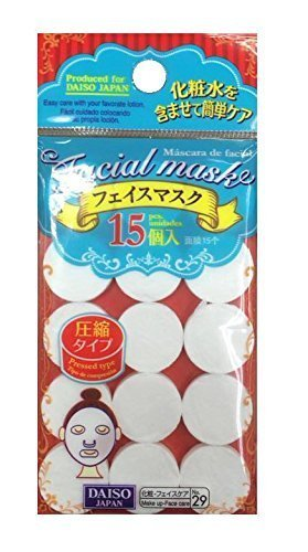 Japan Face Lotion Sheet 15 Pieces [Compressed Tipe]