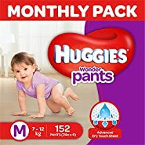 Upto 35% off on diapers & wipes