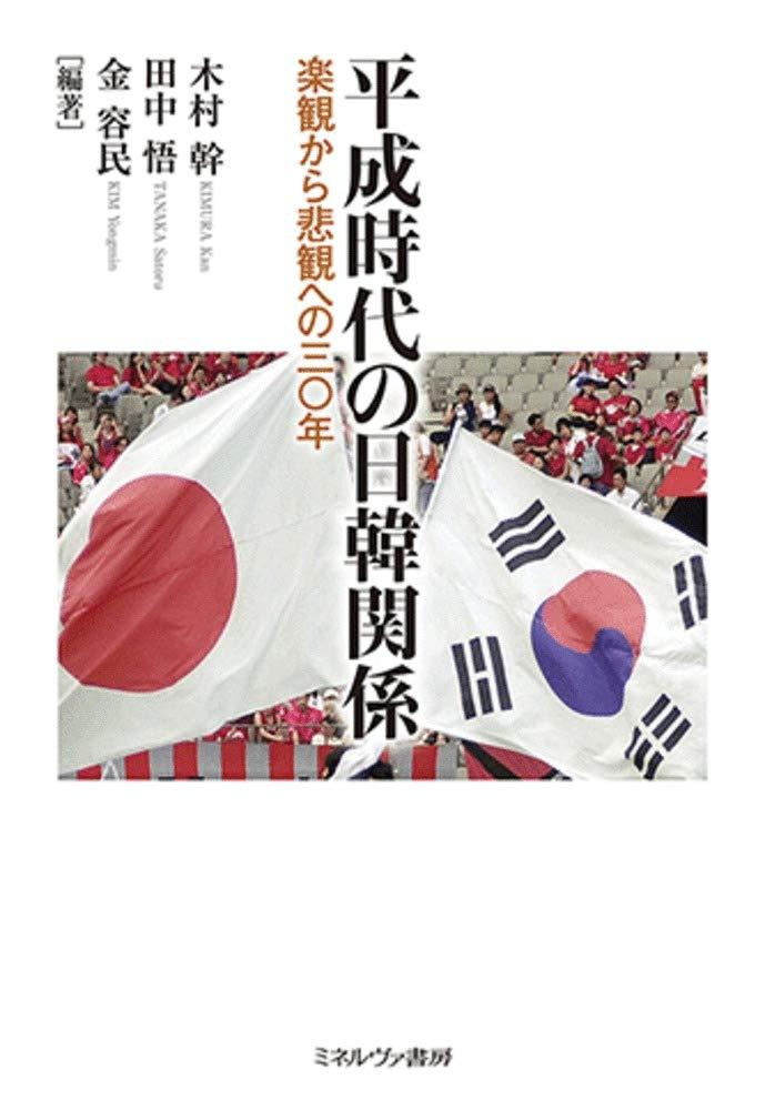 の 世界 日 反応 韓 問題 「破廉恥世界ランクトップ」と日本を罵倒した韓国…G7拡大反対のドイツには沈黙