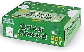 防臭袋 生ゴミが臭わない袋 300枚入り ゴミ袋