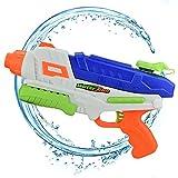 Best Water Guns With Cars - AMGlobal Super Soaker Blaster, Water Gun, Water Pistol Review
