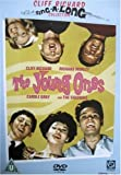 The Young Ones [1961]