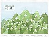 46 peaks - Adirondack 46 Peaks, High peaks, Paper Print, 11X14 Inches, Green Colors