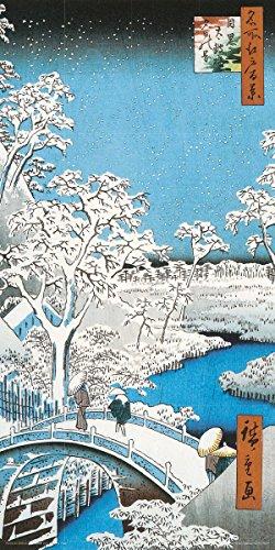 Ando Utagawa Hiroshige Drum Bridge Detail View Decorative Fine Japanese Art Print (Unframed 12x24 Poster)
