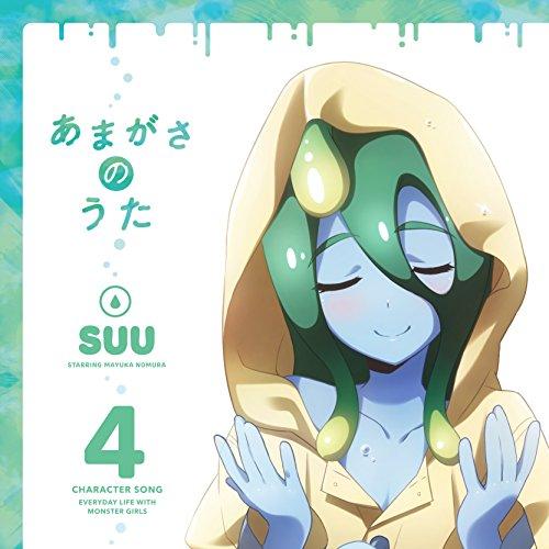 monster-musume-no-iru-nichijyo-character-song-vol4