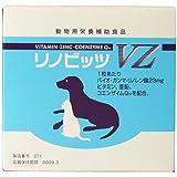 リノビッツVZ 犬猫用 120粒
