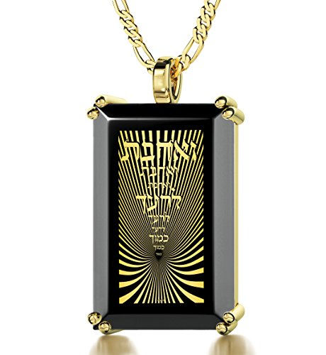 Gold Plated Jewish Love Thy Neighbor Necklace Inscribed in Hebrew in 24k Gold on Onyx Stone Pendant, 20'' by Nano Jewelry