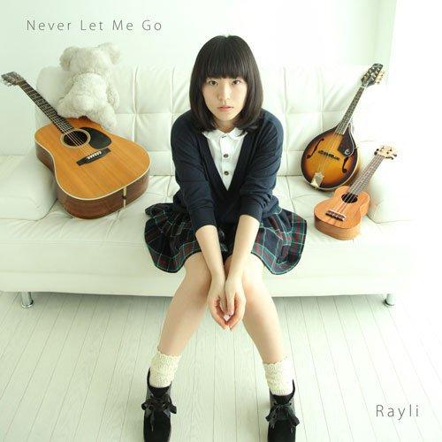 Reiri - Never Let Me Go [Japan CD] XQKH-1002