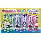 クリアクリーン kids 70gx6本セット 3つの香味を楽しめる(メロンソーダ/グレープ/イチゴ) 子供用歯磨き粉