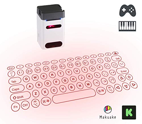 Serafim Keybo - World's Most Advanced Projection Keyboard & Piano (White)  for iPad, iPhone, Android, Mac, PC, tablets