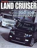 ランドクルーザー200/100系 (NEWS mook RVドレスアップガイドシリーズ Vol. 78)