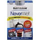 【正規品】【日本語説明書付】Never Wet ネバーウェット