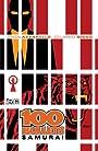 100 Bullets Vol. 7: Samurai (101 Bullets)