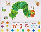 The Very Hungry Caterpillar Eric Carle karuta ([Variety]) (japan import)