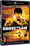 Above the Law [Import]