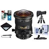 Nikon PC NIKKOR 19mm f/4E ED Perspective Control Lens - U.S.A. Warranty - Bundle With Lens Wrap (19x19), Cleaning Kit, LensCoat RainCoat Rain Sleeve, LensPen Cleaner,Capleash II, Software Package