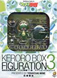 Sgt (11) [First Limited Edition] Keroro action pack (2005) ISBN: 4049007711 [Japanese Import]