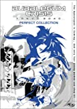DVD : Bubblegum Crisis Tokyo 2040 - Perfect Collection