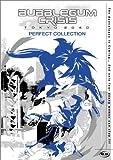 Bubblegum Crisis Tokyo 2040 - Perfect Collection