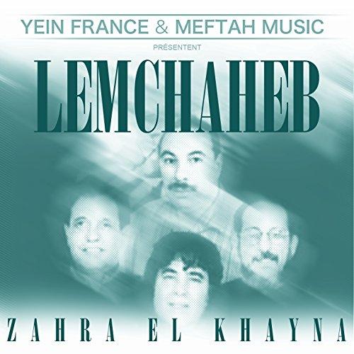 musique mp3 khayna
