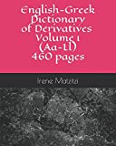 Aa Dictionaries Review and Comparison