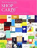 Shop Card Vol.1 (Shop Identity Series) (English and Japanese Edition)