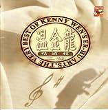 The Very Best of Kenny Wen's Er-Hu Arts