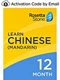 Rosetta Stone: Learn Chinese (Mandarin) for 12 months on iOS, Android, PC, and Mac [Activation Code by Email]