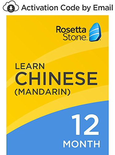 Rosetta Stone: Learn Chinese (Mandarin) for 12 months on iOS, Android, PC, and Mac [Activation Code by Email] by...
