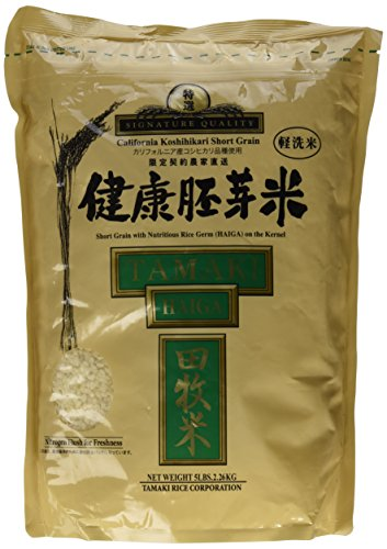 Tamaki - Haiga (Signature Quality Short Grain Brown Rice) 5 lb Bag (Best Short Grain Brown Rice)